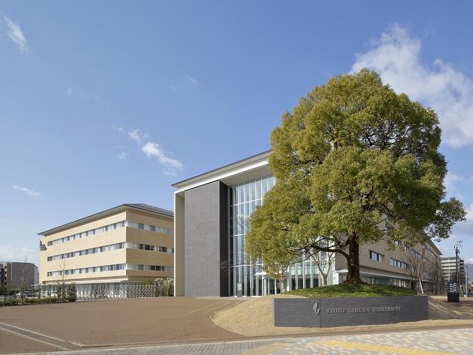 京都学園京都太秦キャンパス